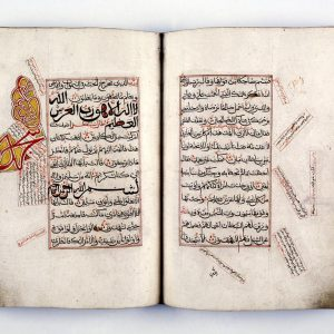 UCLA Fowler Museum Collection: X90.184A Koran front view