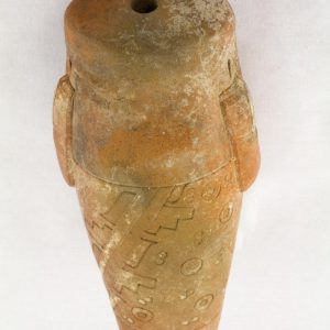 UCLA Fowler Museum Collection: X90.493 Chavin vessel back view