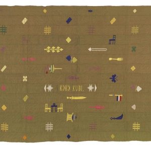 UCLA Fowler Museum Collection: X98.16.2 Woman's cloth (kente)