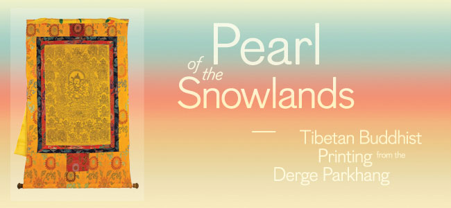 Pearl of the Snowlands