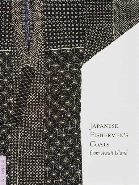 JAPANESE FISHERMEN'S COATS FROM AWAJI ISLAND